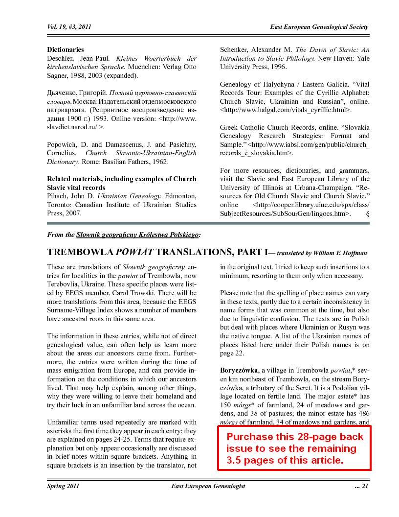 East European Genealogical Society - Preview Article